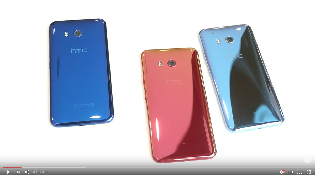 HTC U 11 video leak