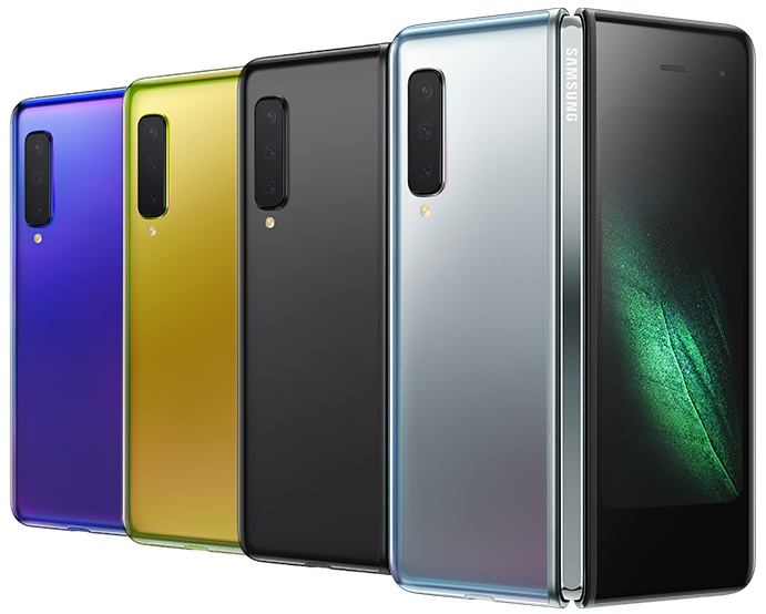Samsung-Galaxy-Fold-colors