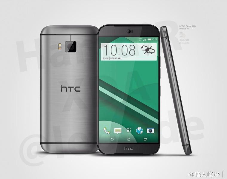 HTC One M9 (Hima)