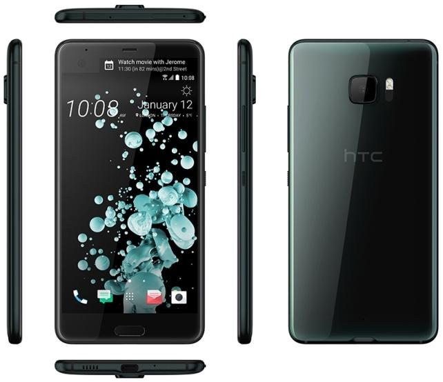 HTC U Ultra (black)