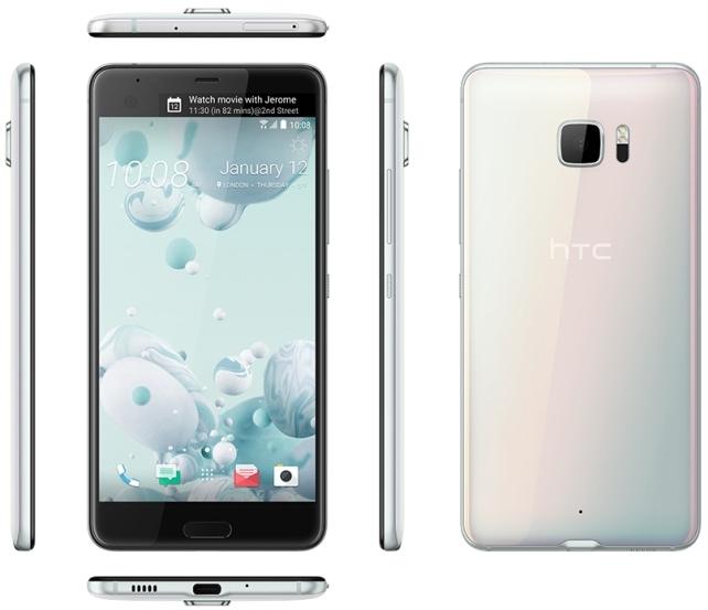 HTC U Ultra (white)