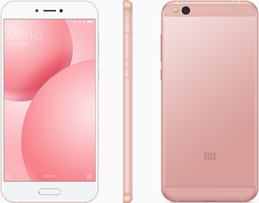 Xiaomi Mi 5c pink