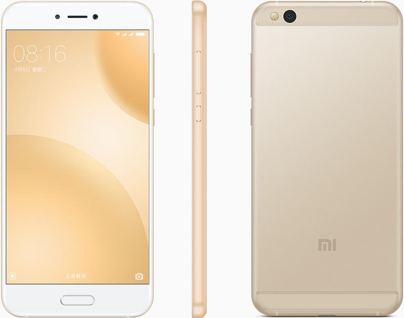 Xiaomi Mi 5c silver