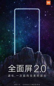 Xiaomi-Mi-Mix-2-teaser