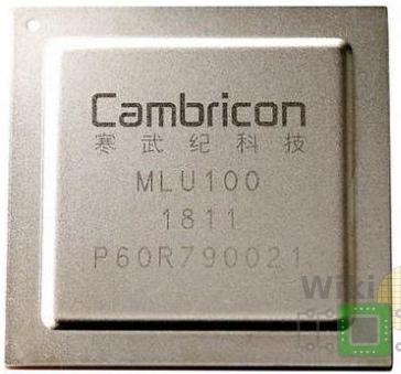 Cambricon MLU100