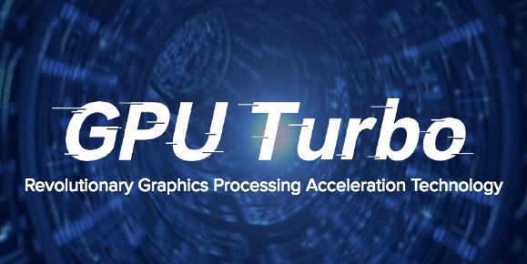 Huawei GPU Turbo logo