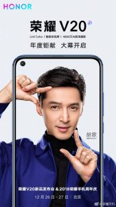 Huawei-V20-launch-invite